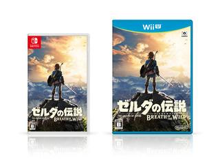 スイッチ Wiiu.jpg